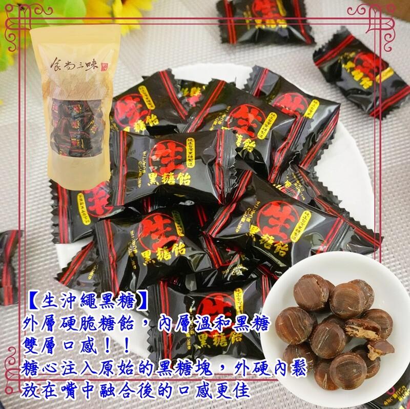 日式生沖繩黑糖 600g