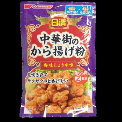 日清炸雞粉 最高金賞店監修炸雞粉-中華味 100g (3.1折)