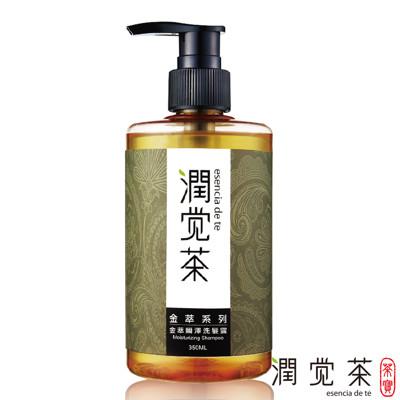 【茶寶 潤覺茶】金萃瞬澤洗髮露350ml (8.1折)