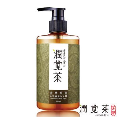 【茶寶 潤覺茶】金萃植潤沐浴露350ml (8.3折)