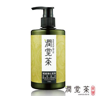 【茶寶 潤覺茶】茶樹綠茶輕感淨化潤髮乳350ml (8.1折)