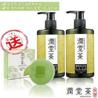 【茶寶 潤覺茶】輕感淨化茶籽洗髮露 350ml(送-茶籽綠豆薏仁潔顏皂 ) (3.4折)