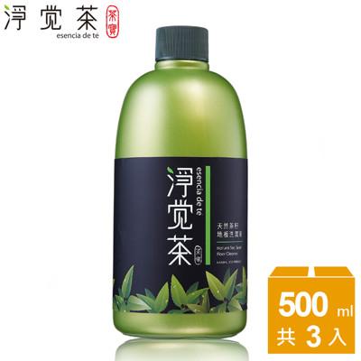 【茶寶 淨覺茶】天然茶籽地板洗潔液 500ml(3瓶) (7.6折)