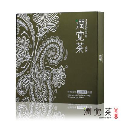 【茶寶 潤覺茶】輕感淨化羽絲纖維面膜 (6.9折)