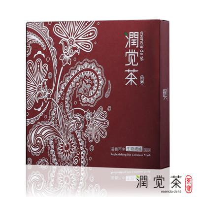 【茶寶 潤覺茶】滋養再生生物纖維面膜 (6折)