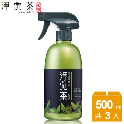 【茶寶 淨覺茶】天然茶籽衛浴清潔液 500ml(3瓶) (7.6折)