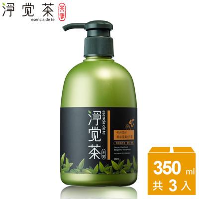【茶寶 淨覺茶】天然茶籽果萃保濕洗手露350ml(3瓶) (7.9折)