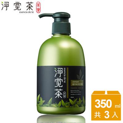 【茶寶 淨覺茶】天然茶籽植萃純淨洗手露350ml(3瓶) (7.9折)