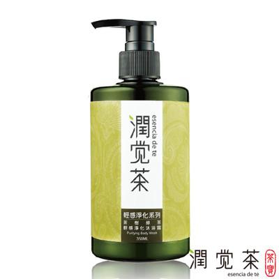 【茶寶 潤覺茶】茶樹綠茶輕感淨化沐浴露350ml (8.3折)