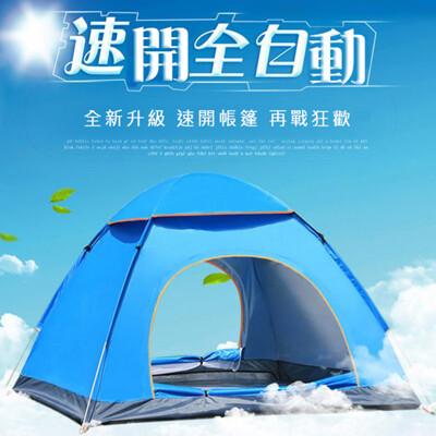 【快速自動】1秒速開自動收納遮陽抗UV帳篷 ( 玩樂帳 / 懶人帳篷) (4.2折)
