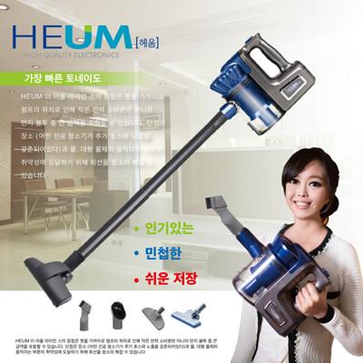 HEUM旋風式手提吸塵器HU-VC666 (2.9折)