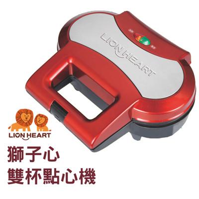 獅子心雙杯點心機(LCM-143) (2.7折)