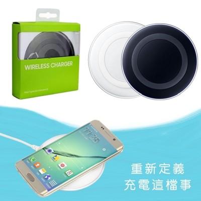 手機無線充電板 Qi 無線充電器 手機座充 蘋果 安卓系統 無線充電 iPhone 7 8 X (2.7折)