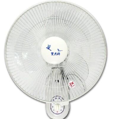 (台灣製造)【雙燕牌】16吋掛壁扇_F-162 壁扇 掛扇 吊扇 風扇 立扇 排風扇 (9.4折)