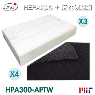 hepa 3片濾心+4片活性碳前置濾網適用honeywell hpa-300aptw (8.1折)