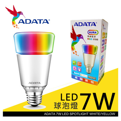 ADATA威剛 RGB 藍芽 LED 7W 極光球燈泡 (7折)