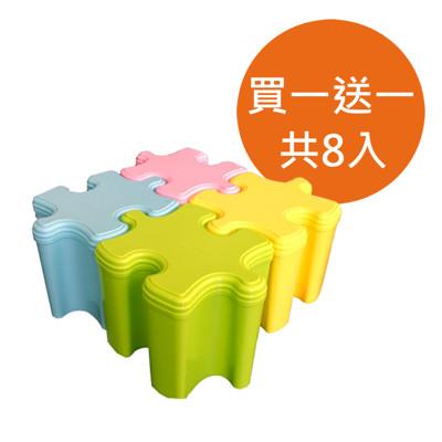馬卡龍彩色拼圖收納箱(買一送一共8入) (3.2折)