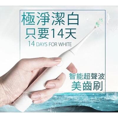 【 FUTURE LAB. 未來實驗室】 SUPERWHITE 智能超聲波白齒刷 【JC科技】 (3.4折)