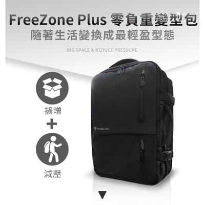 future lab. 未來實驗室freezone plus 零負重變型包 jc科技 (6.3折)