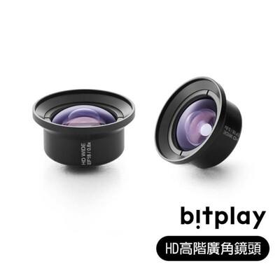【Bitplay】HD高階廣角鏡頭【JC科技】 (7.5折)