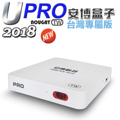 U-PRO安博盒子台灣版公司貨藍芽智慧電視盒X900 (9.3折)