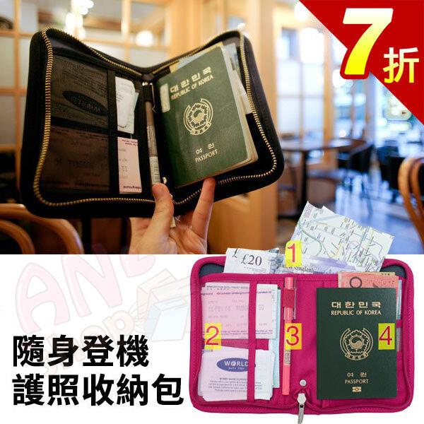 護照包-韓國輕時尚小飛機多功能護照包大容量收納包隨身旅行包an shop