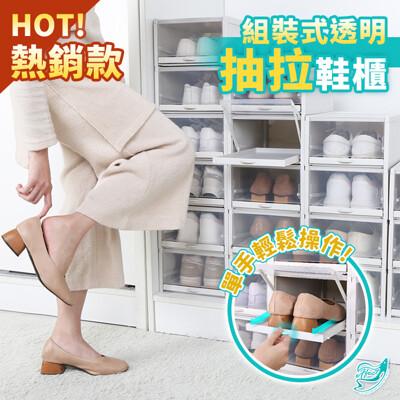 熱銷男女鞋兼用組裝式透明抽拉鞋盒(1組3入) (1.8折)