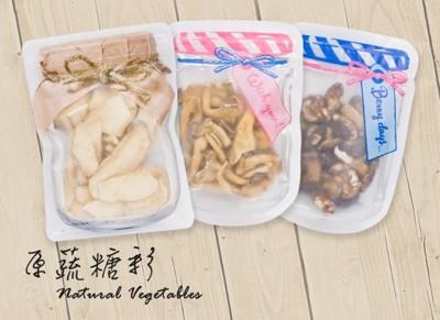 【原蔬糖彩】輕鬆食菇菇隨身包40G (3.7折)