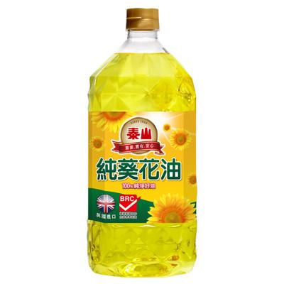 泰山 100%純葵花油 (2L*6入/箱) (7.4折)