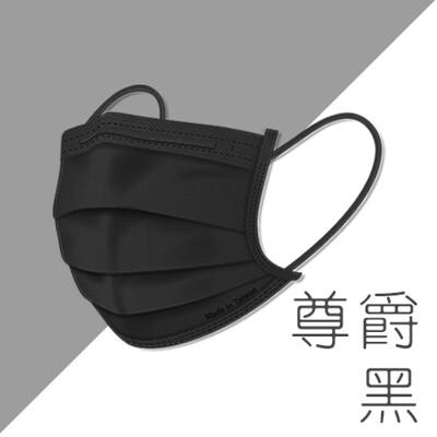尊爵黑口罩 台灣國家隊 台灣康匠 友你口罩 雙鋼印 醫療口罩 MIT 成人口罩 (4.7折)