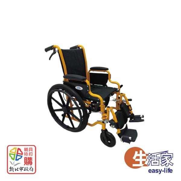 富士康兒科輪椅 fzk-121