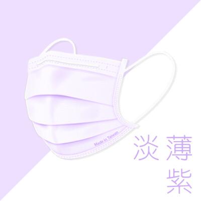淡薄紫口 台灣康匠 友你口罩 雙鋼印 醫療口罩 MIT 成人口罩【WanWorld】(現貨搶購) (6.2折)