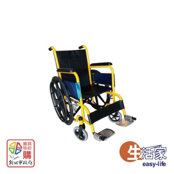 富士康兒科一般輪椅  fzk-122
