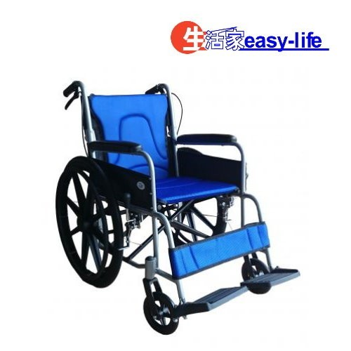 富士康雙層折背輪椅輪椅  fzk25b