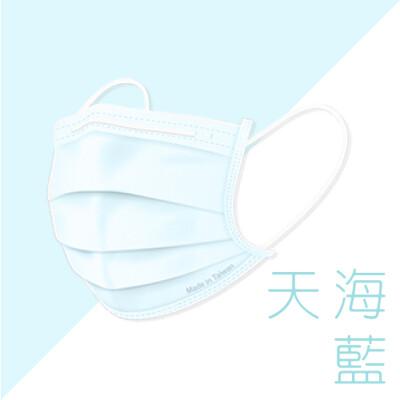 台灣國家隊 台灣康匠 友你口罩 雙鋼印 醫療口罩  MIT 成人口罩【WanWorld】(醫療級+口 (5折)