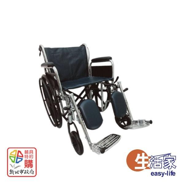 富士康拆手骨科腳(承重150kg)輪椅fzk-150