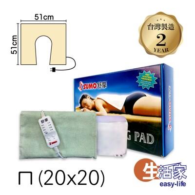 舒摩熱敷墊20x20(肩膀型)-舒摩SUMO濕熱電毯 - 舒摩熱敷墊20x20(肩膀型) (8折)