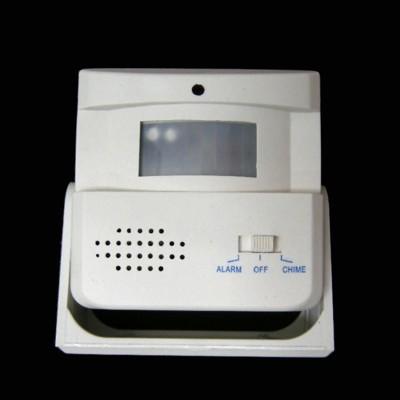 【DA253】2合1紅外線來客報知器『來客鈴+警報鈴』防盜器 紅外線感應器 電子狗 (6.4折)