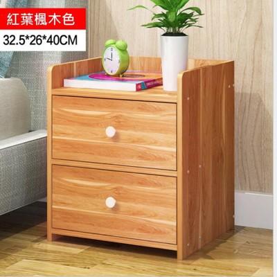 an110雙抽床頭櫃 床邊櫃 二抽床頭櫃 收納櫃 置物櫃 矮櫃 邊櫃 (5折)
