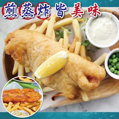 【i TYPE】純淨、天然、零汙染、健康首選-美國阿拉斯加野生明太鱈-鱈魚魚片 (3.6折)