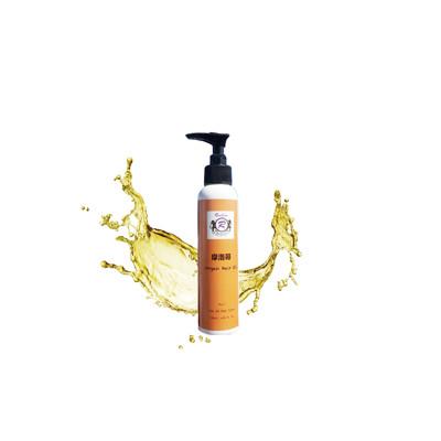 Reshine *摩洛哥護髮油*造型師愛用首選~125ml/瓶 (5.1折)
