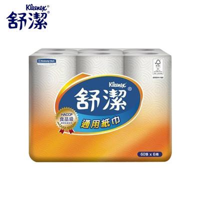 舒潔 廚房通用紙巾 食品級 60張 6捲 共4包 箱購 (8.8折)