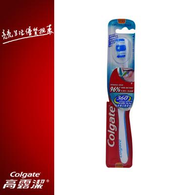 【高露潔】 360°全面潔淨牙刷 (顏色隨機出貨) 5入/10入 (4.8折)