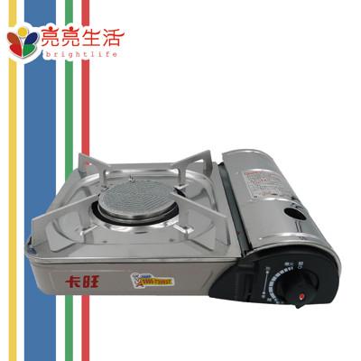 卡旺 K-ONE 遠紅外線不鏽鋼 mini卡式爐 (7.4折)