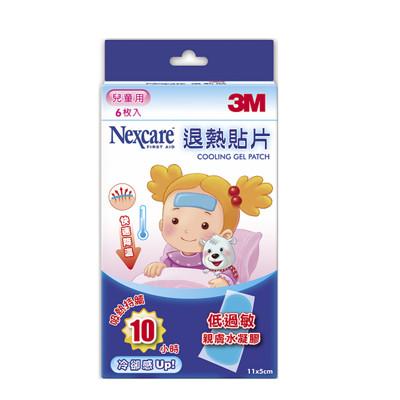 【3M】Nexcare 兒童用退熱貼片 6片/盒 (5.7折)