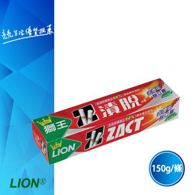 【獅王LION】★ 獅王 漬脫牙膏 煙垢剋星150g ★ (5.6折)