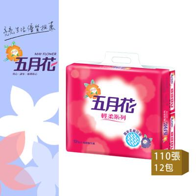【五月花】輕柔抽取式衛生紙 110抽 (2.1折)