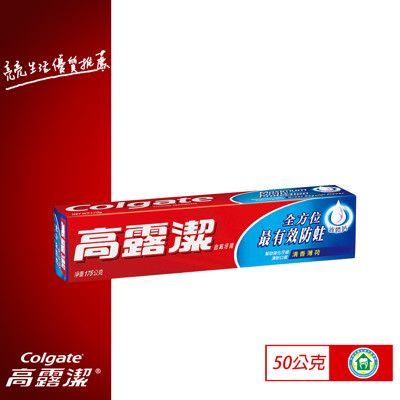 【高露潔】防蛀牙膏-清香薄荷 50g(旅行號) 12入/24入 (5.1折)