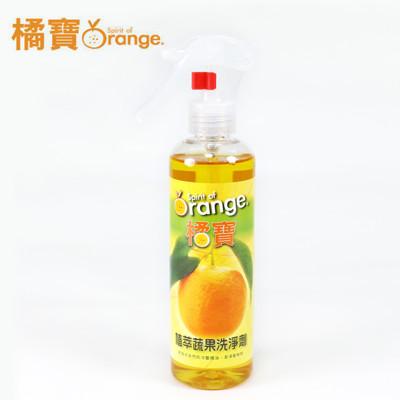 橘寶 植萃蔬果天然洗淨劑 250ml 2/4/6入 ~Vita-Mix指定專用~ (6.8折)