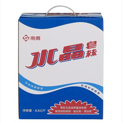 【南僑】南僑水晶肥皂絲 4.5Kg (9.1折)